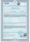vozduh_sertif